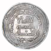 Silver dirham of the Umayyad Caliphate, minted at Balkh al-Baida in AH 111 (= 729/30 CE).